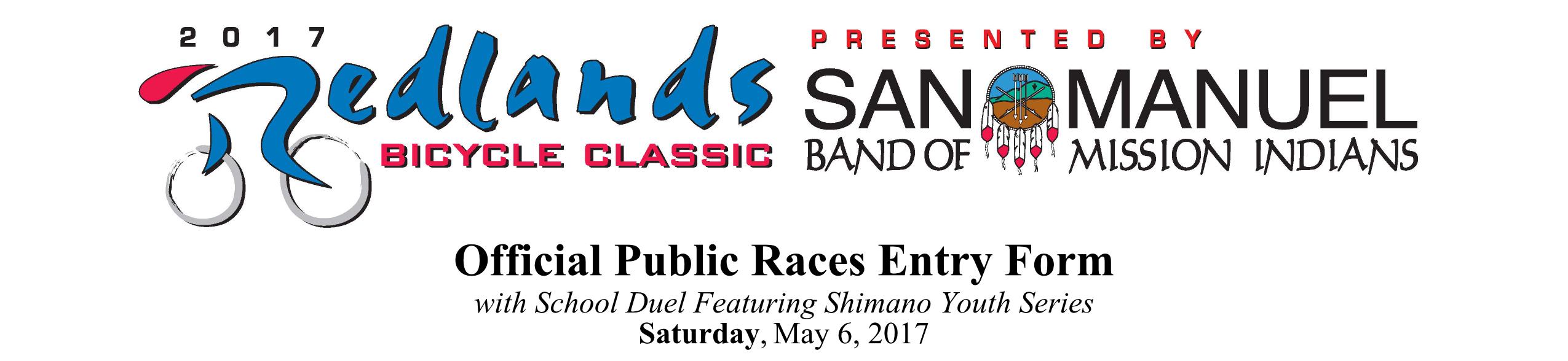 RBC Public Races 2017